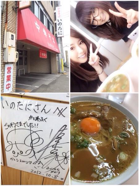 http://twitter.com/FukuharaKaori/status/652675586968543232/photo/1