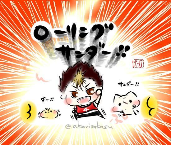 http://twitter.com/akarisakasu/status/652703987129409536/photo/1