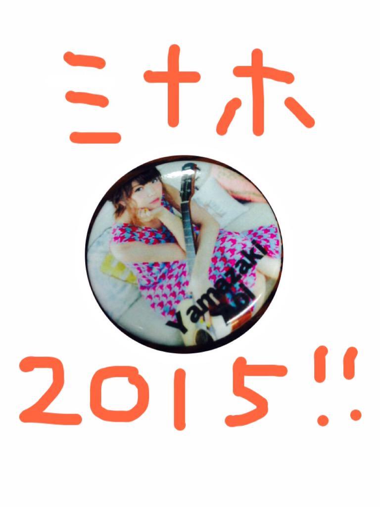 http://twitter.com/aoi_punclo/status/652802678318206976/photo/1