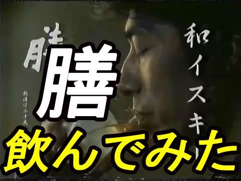 #YouTuber風クソサムネグランプリ http://t.co/tSn8iGeDhn