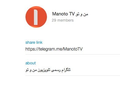 کانال تلگرام من و تو