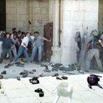 استشهاد شابين فلسطينيين متأثرين بجروحهما . #فلسطين #فلسطين_تنتفض #القدس - http://t.co/vbnKVhCEKL