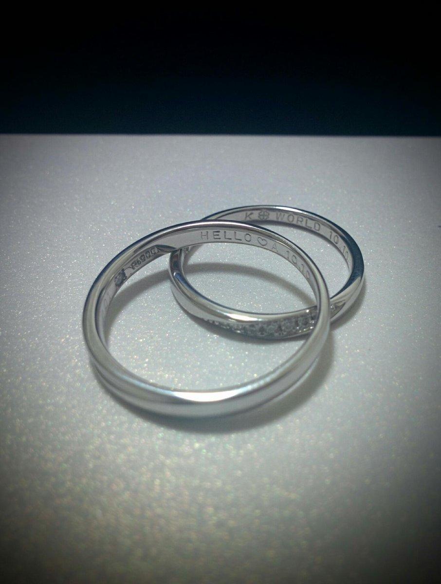 突然ですが結婚しました http://t.co/MXqJ4K4OlL
