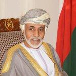 مديرة اليونسكو تشيد باهتمام جلالة السلطان الدائم بالتحديات الكبرى التي تواجه البشرية واستشرافه لتلك التحديات. http://t.co/BgksjhRrE6