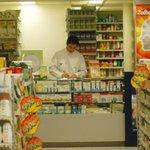 Cadena de farmacias suspende inversiones http://t.co/91SYR381VY http://t.co/nsjJ1hZGXa