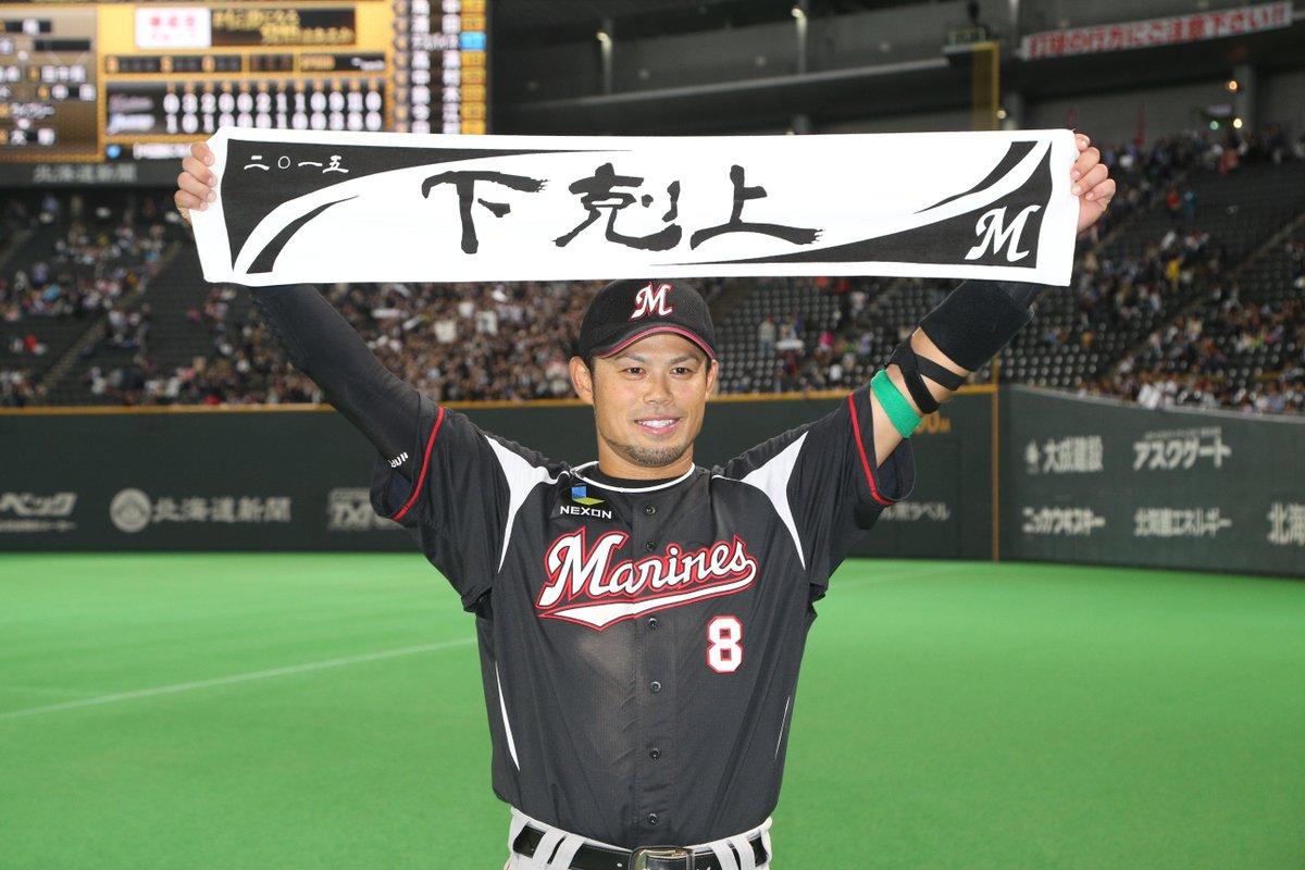 http://twitter.com/Chiba_Lotte/status/652830907955437568/photo/1
