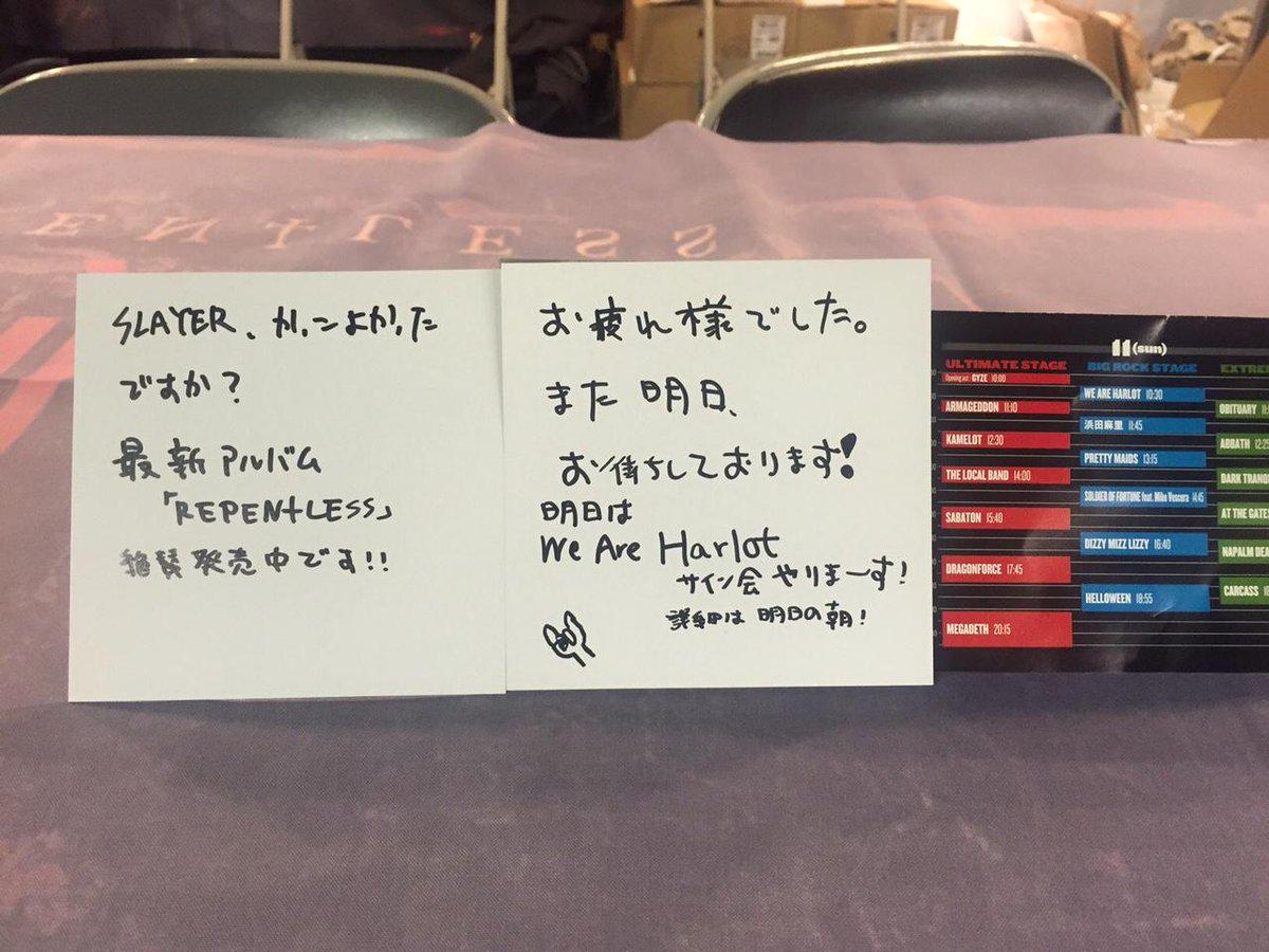 http://twitter.com/RR_Japan/status/652832737733140480/photo/1