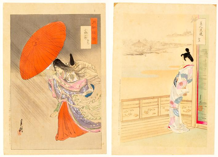 'Ogata Gekkō: Portraits of Women at the End of the 19th Century' goes on view Thursday. #woodblockprints #JapaneseArt http://t.co/s0POa9UqLf