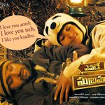 RT @MoviesDialogues: I love you anteh I love you neh, I like you kaadhu   #YevadeSubramanyam   @NameisNani @VyjayanthiFilms