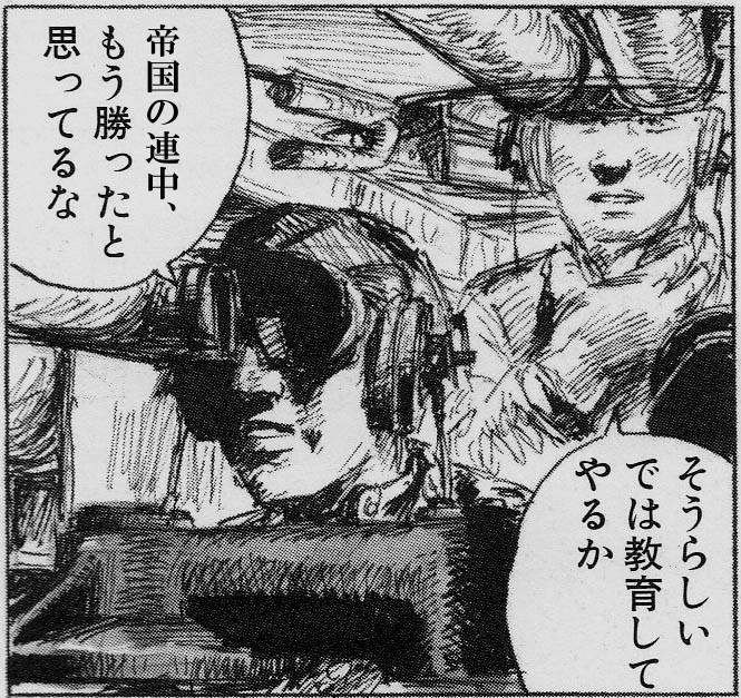 http://twitter.com/dead_san/status/648704352798965761/photo/1