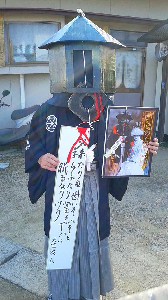 http://twitter.com/YueyuettoSanjyo/status/648787560303456258/photo/1