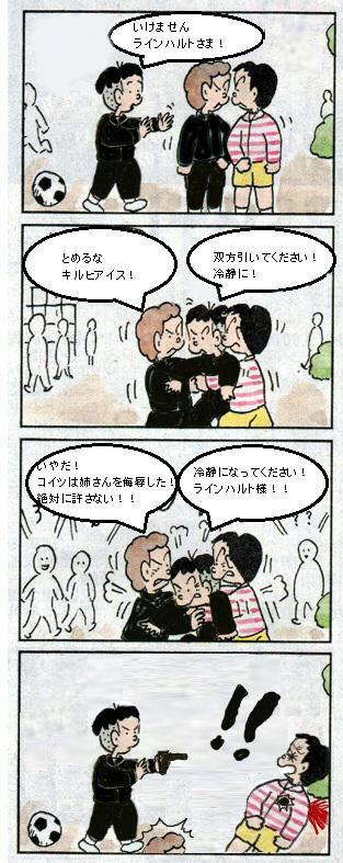 http://twitter.com/koo_m/status/648794685310242816/photo/1