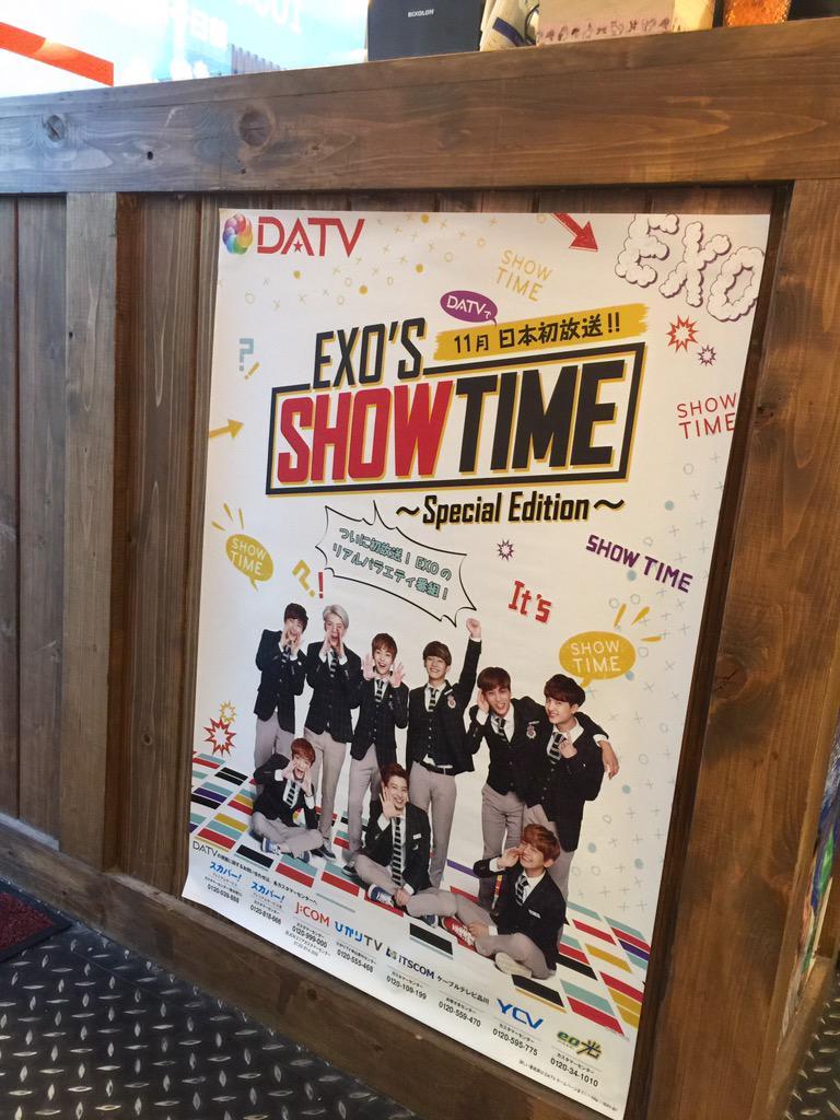 本日、新大久保の韓国料理屋さんに「EXO's SHOWTIME〜Special Edition〜」のポスターを貼ってきました!11月からいよいよスタートです!新大久保に行ったら是非探してみてくださいね^^ #EXO #DATV http://t.co/D9xvdlNspg
