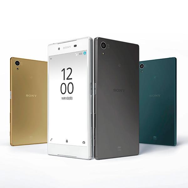 使いやすさを極めた、ハイパフォーマンスモデルXperia Z5『SOV32』(au)が、ソニーモバイルコミュニケーションズ株式会社より発表されました。 http://t.co/RW1hlD8u6y http://t.co/d9DkO3HwZp