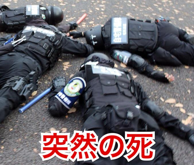 http://twitter.com/WANIGUNNSOU/status/648860080171978753/photo/1