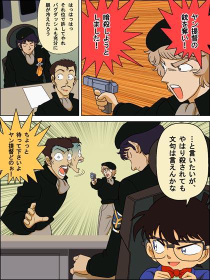 http://twitter.com/susuki_Mk2/status/648807869421228032/photo/1