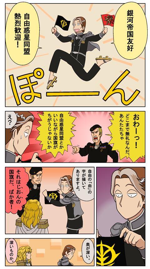 http://twitter.com/susuki_Mk2/status/648807934558793728/photo/1