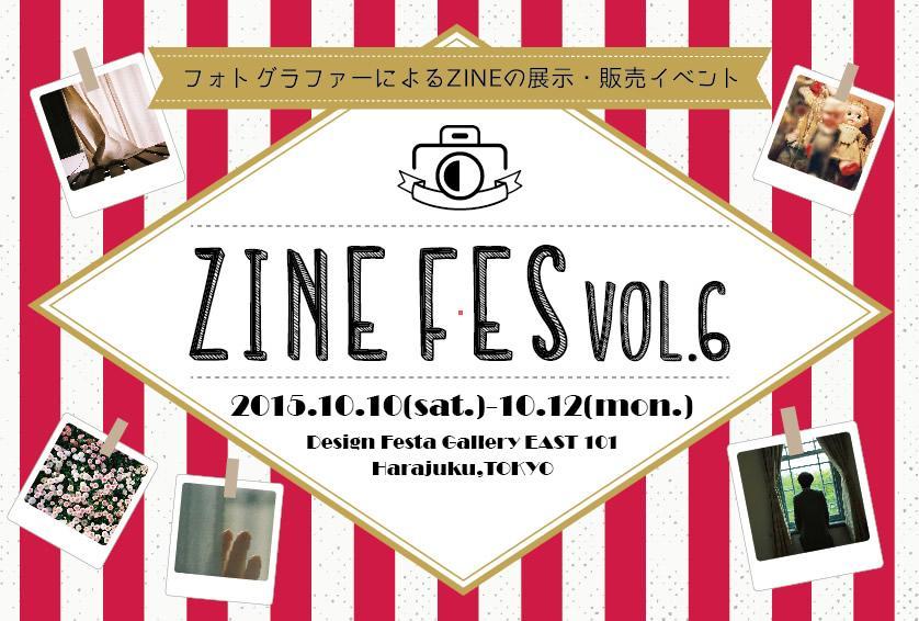 ZINEFES6開催まであと11日、よろしくお願い致します。写真好きか俺が好きな人は是非来てね。10月10日~12日 http://t.co/aXHbhX3ZEj #DFGHarajuku#zinefes http://t.co/EFII2n050c