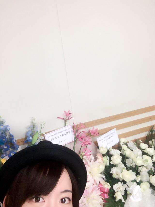 http://twitter.com/mikakokomatsu/status/648814542793781250/photo/1