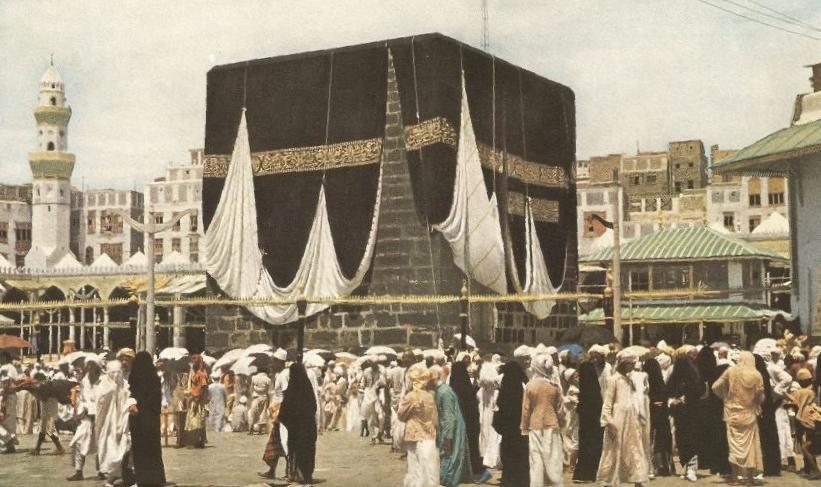 Ini Manfaat Ibadah Haji Untuk Perekonomian Syariah - AnekaNews.net