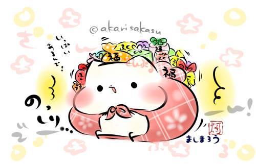 http://twitter.com/akarisakasu/status/648850652555165696/photo/1