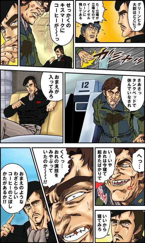 http://twitter.com/tazawaexp/status/648879777714016256/photo/1