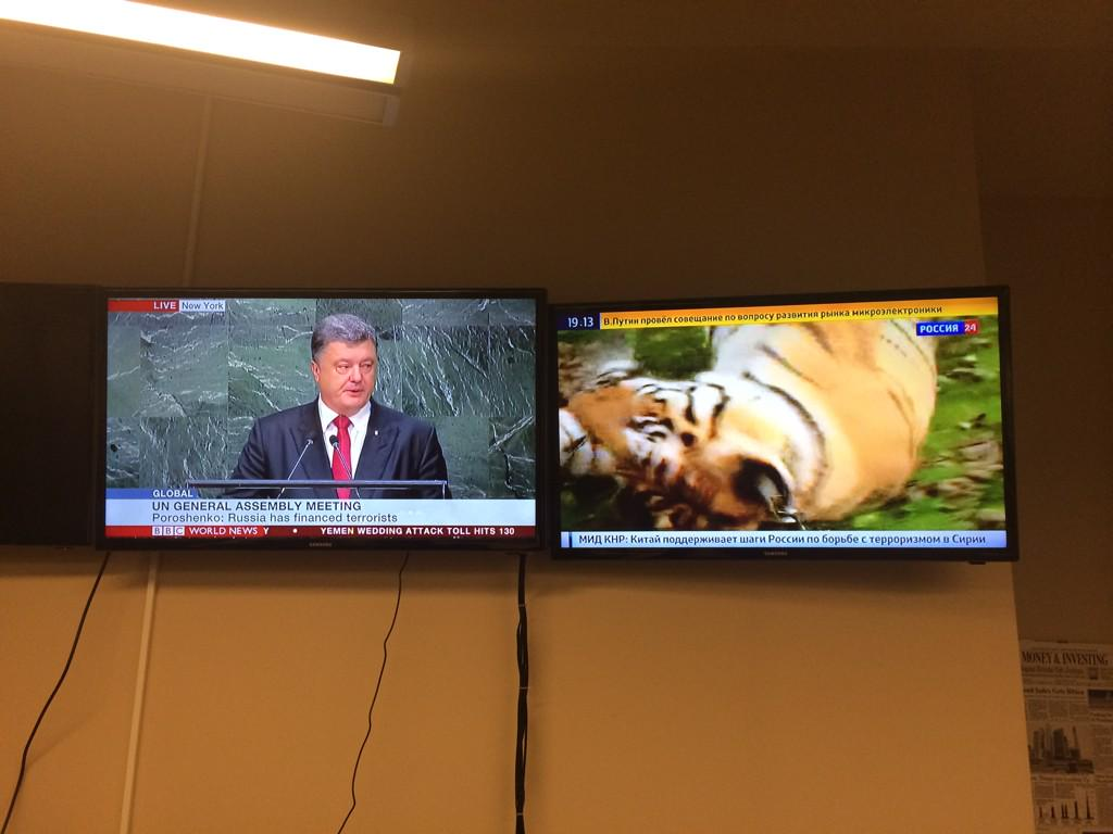 Yesterday, Russian news was wall-to-wall Putin at #UNGA. Poroshenko now live at UN. http://t.co/zrTYcgJzbW