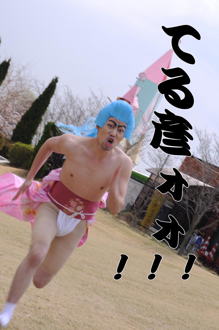 http://twitter.com/kiryhiko/status/649098991427186689/photo/1