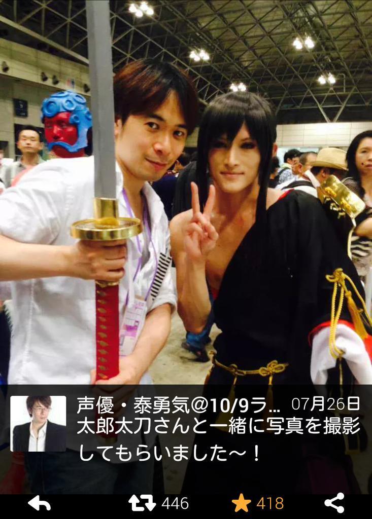 http://twitter.com/danchou_yuugi/status/649220267231674368/photo/1