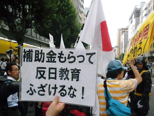 http://twitter.com/merasoku/status/649221465816961024/photo/1