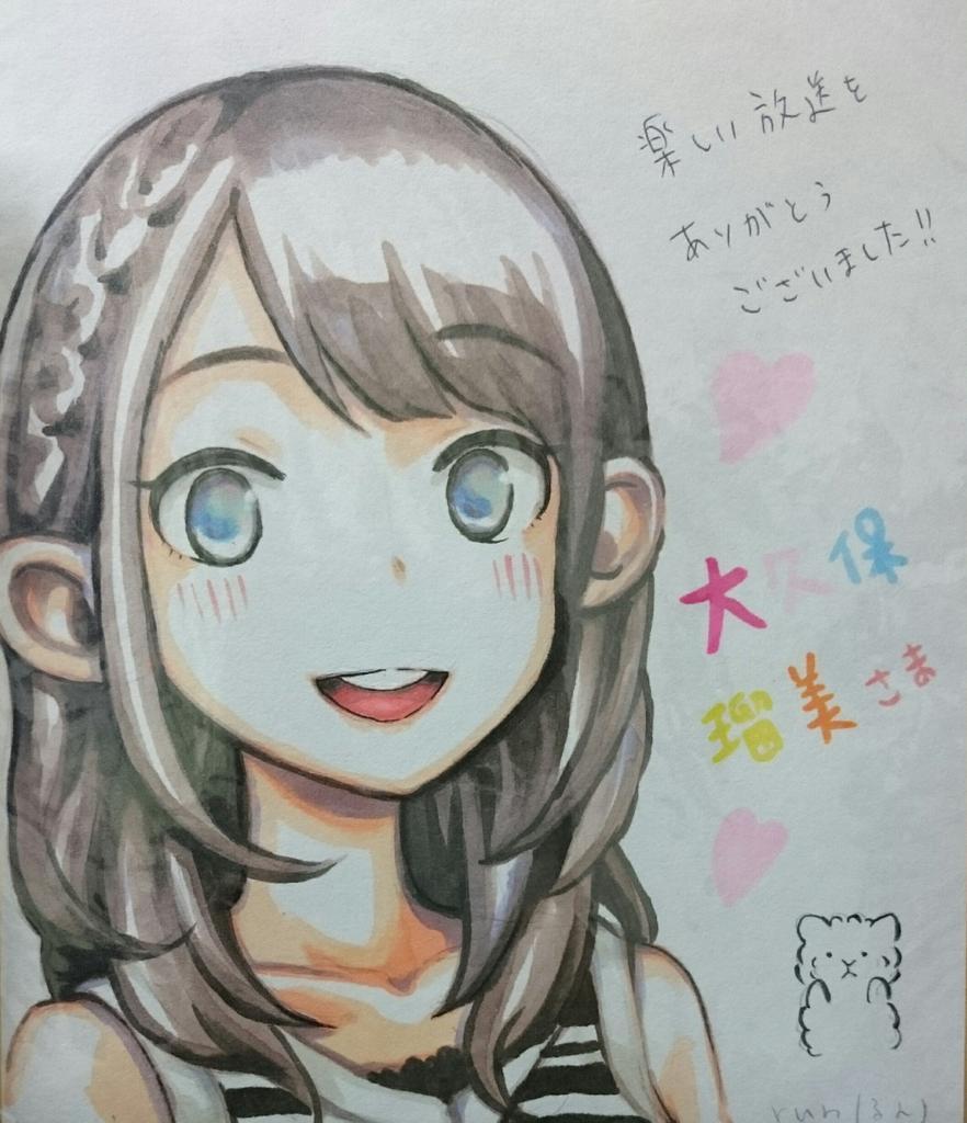 http://twitter.com/rrrrun/status/649197828154134528/photo/1