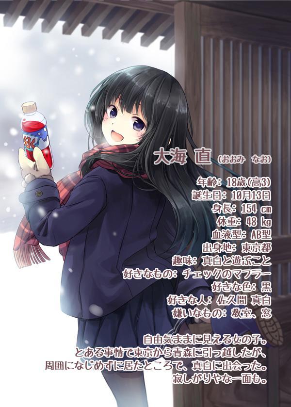 http://twitter.com/niichi021/status/649227156896133121/photo/1