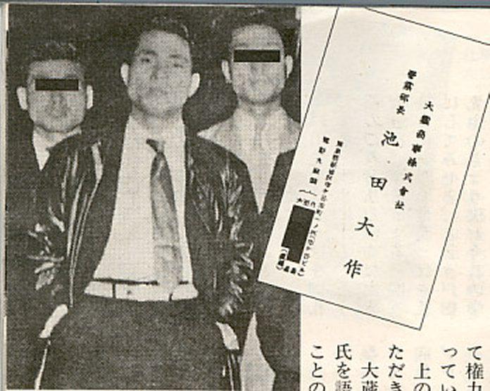 [CHINKO931]岩埼「 我が家は創価学会に入ってますが、そんなの関係ねぇー!!! 」 [無断転載禁止]©2ch.net [454657494]->画像>7枚