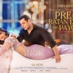 Loved the poster of #PremRatanDhanPayo. Check it out! http://t.co/WWiGgE8nxR