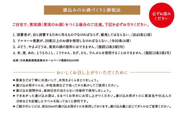 http://twitter.com/nikka_jp/status/649493989477908480/photo/1