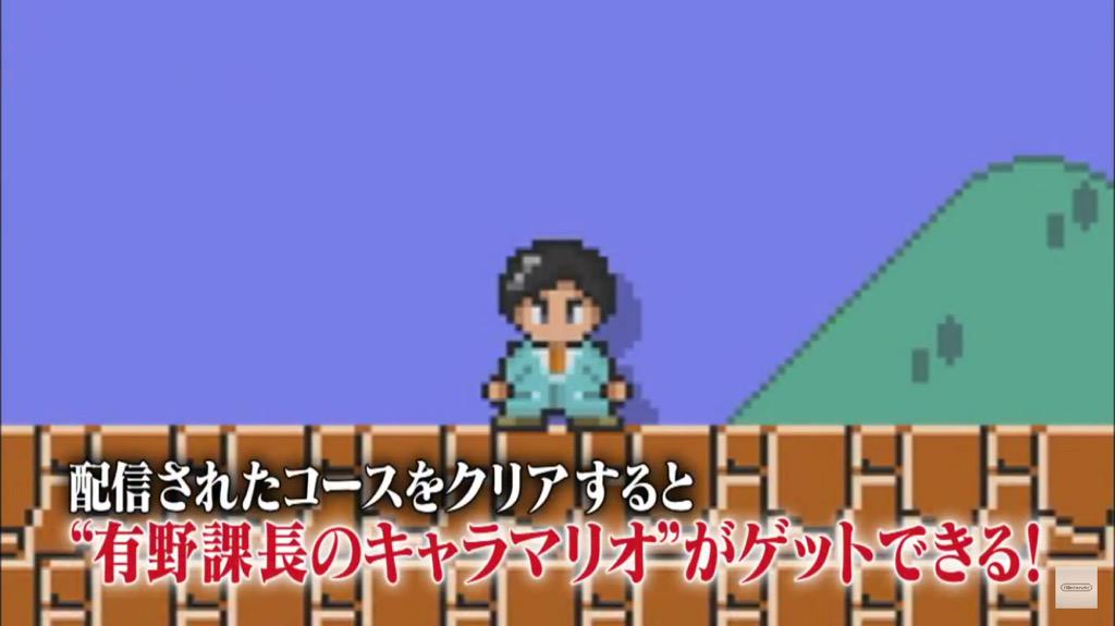 Clear the Mario Maker states Arino made for NicoNico Cho Kaigi, and you'll unlock the ability to play as 8-bit Arino http://t.co/dfpYrFv3nh