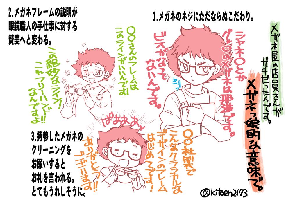 http://twitter.com/kitoen2173/status/649499819476578304/photo/1