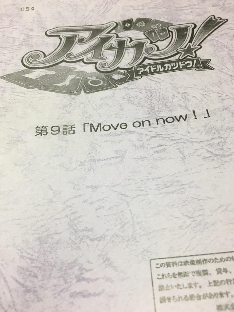 http://twitter.com/fuku_sanae/status/649526427063205888/photo/1