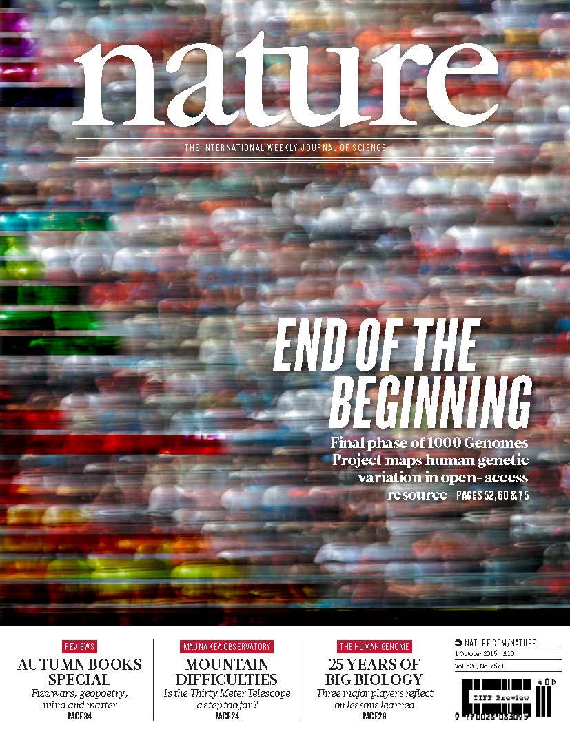 human genome project essay