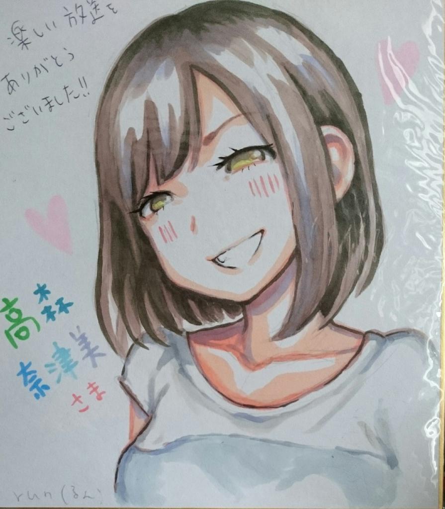 http://twitter.com/rrrrun/status/649574531942625280/photo/1