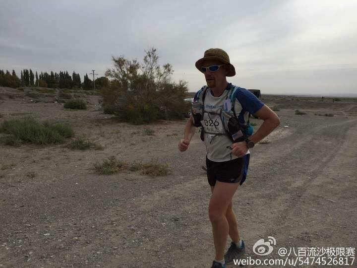 iRunFar's Editor-in-Chief Bryon Powell finished the Ultra Trail Gobi Race in China, a 400k non-stop race, 98:59:39! http://t.co/SllLaSuz1X