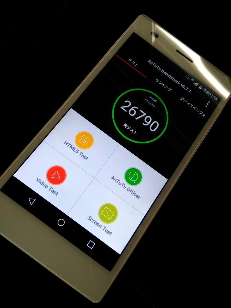 【SIMフリー】19,800円でRAM2GB、ROM32GB、クアッドコア、バッテリー交換可のスマホが本日より販売開始