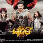 RT @SKTStudios: Watch #Puli in your nearby theatres with family and kids :) Experience the fantasy - adventurous ride :)