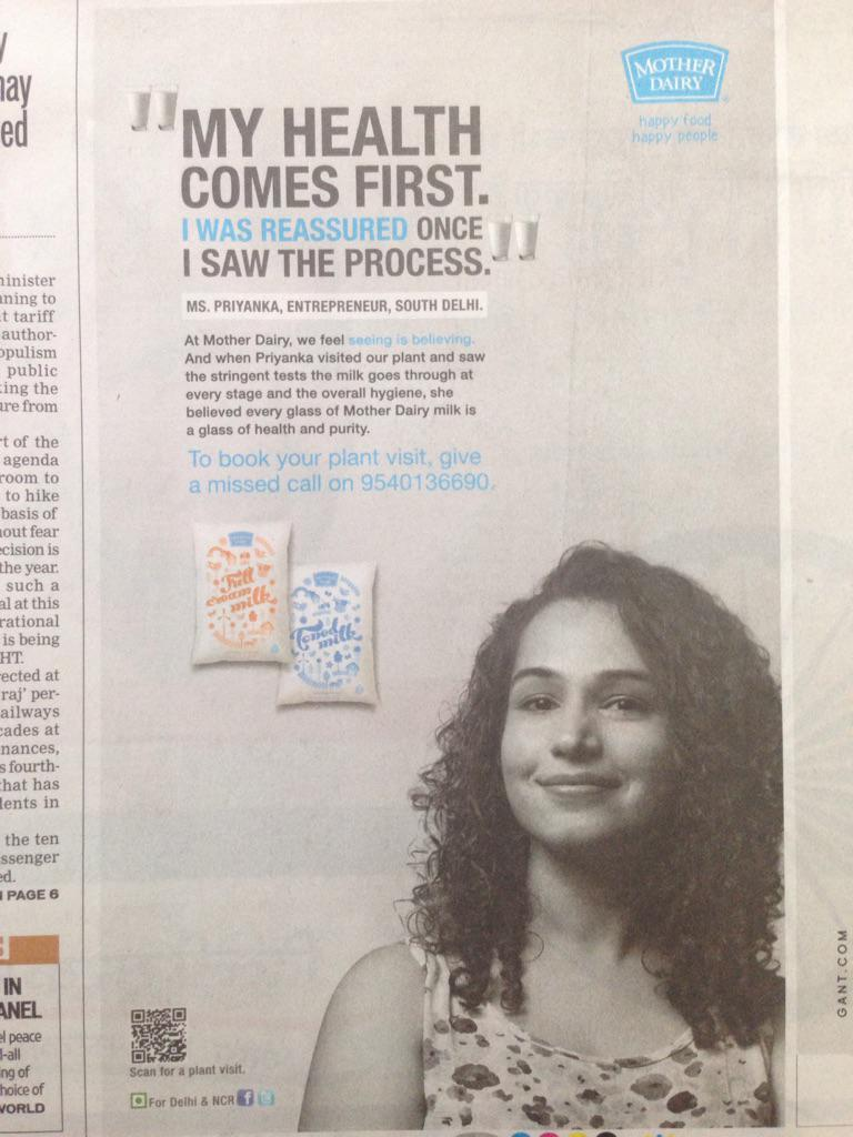 Mother Dairy inviting people to visit their milk plants to observe their quality checks first hand. Quite cool! http://t.co/Dbbzjwwj9Q