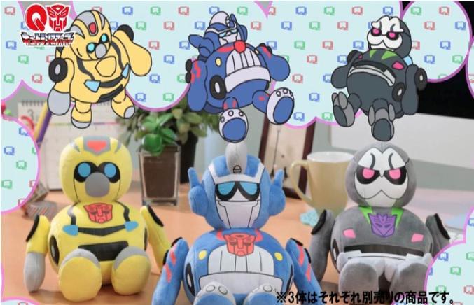 "New Transformers stuffed plush line ""Yawaraka Nazo Nazo"" announced!  Preorders up here: http://t.co/WTgEVNN9gP http://t.co/Mk79yDfuLA"