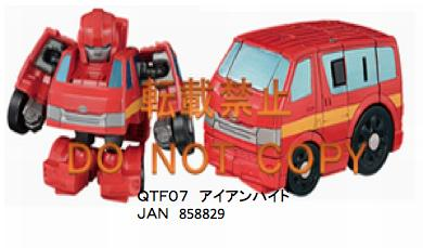 Finally Transformers Q-series ironhide, jetfire,Evangelion and more up for preorder here:  http://t.co/zxaQwd8mx9 http://t.co/B2ixmw5vKs