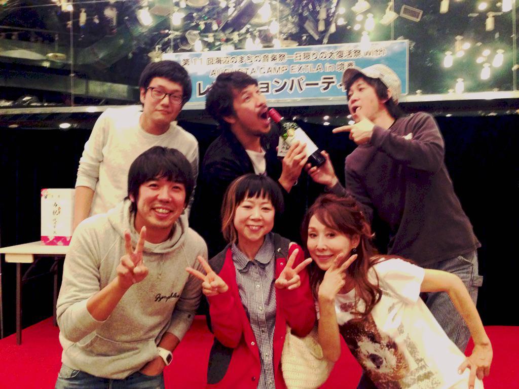 [オーキャンin境港] あー。楽しかった。 写真たくさんあるけど、まー、これかな! カニはどうやら、杏子さん、卓弥くん、ピストルくん、の3人がたくさん食べたみたいだ! http://t.co/2hJoQ40oKj