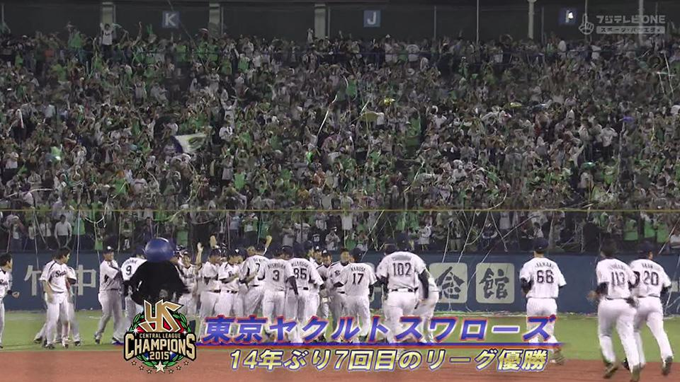 http://twitter.com/akinomono/status/649934503339692032/photo/1