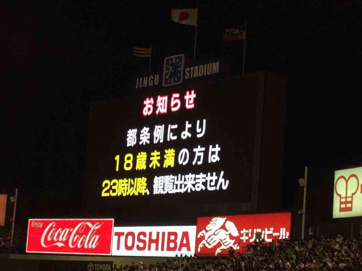 http://twitter.com/kinoswa/status/649940525408108546/photo/1