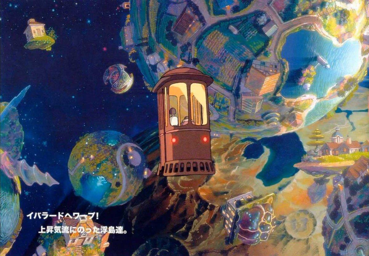◆『ハウルの動く城』豆知識ジブリ美術館で上映している『星をかった日』は、ハウルの少年時代と若い荒地の魔女を描いている。